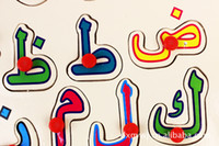arabic puzzles - children s educational toys wooden toys Arabic Letter alphabet jigsaw puzzle Free delivery factory direct sales