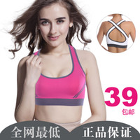 sports bra - Professional sports bra wireless shockproof running vest design young girl bra push up tank fitness running sports bra
