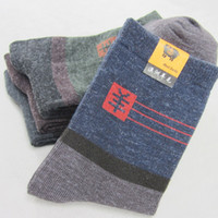Wholesale 5pairs sweat absorbing best sports smartwool socks breathable hiking socks winter warm thick woolen cotton sport socks hot