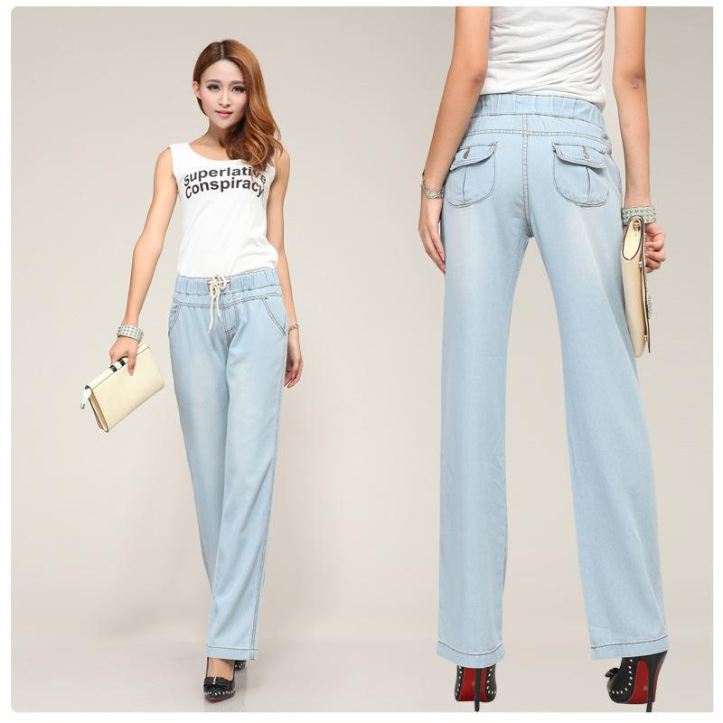 Spring Harem Jeans Woman Loose Elastic Waist Plus Size Wide Leg ...