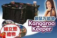 Wholesale kangaroo keeper the incredible purse organizer black or TAN set