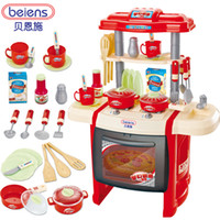 best dinnerware sets - Child toy with kitchen toy sooktops dinnerware set is best selling among the market and it is suitable for children learning at home
