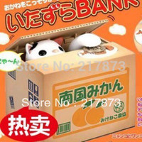 automatic cat toy - Cat piggy bank cat automatic cat piggy Lucky Cat Self closing Interesting Novelty toys White Yellow Unique Adorable Automatic
