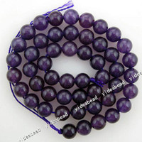 Wholesale 250 Purple Natural Jade Loose Gemstone Beads Jade Beads Fit Diy Bead mm