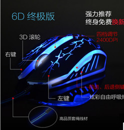 Wholesale-Genuine Gaming Mouse USB wired mouse desktop gaming laptop six key breathing light athletics