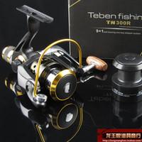 Wholesale Teben tn300r metal fishing reel spinning wheel shaft long round fishing tackle