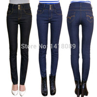 Compare Low Price High Waist Jeans Prices | Buy Cheapest Low Price
