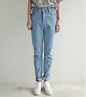 Harem High Waisted Jeans Price Comparison | Buy Cheapest Harem ...