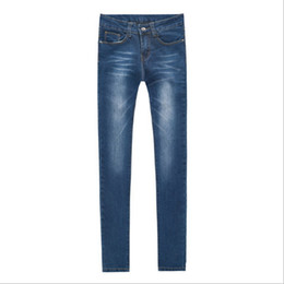 Plus Size 32 Skinny Jeans Online | Plus Size 32 Skinny Jeans for Sale