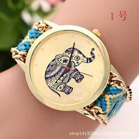 Cheap Low Price bracelet quartz movement watch women watches spinning strap analog display clock elephant pattern