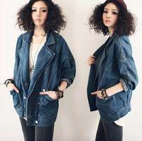 denim jackets women - S XXL Vintage Lady jeans jackets plus size long Batwing sleeve Turn Down Collar short Cardigan denim jacket For Women