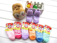 bamboo socks uk - hot selling pairs UK style microfiber child socks winter thick baby floor socks years old