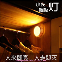 garderobe - Lightmates portable badroom light control LED night light Corridor kitchen garderobe Body Sensor light lamp Nice Gift