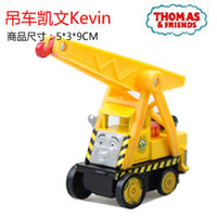 alloy thomas - Thomas toy Magnetic Alloy small train Crane Kevils kevin toys for childen doll freeshipping