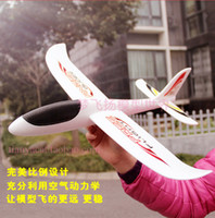 Cheap Free Shipping HOT sale EPO hand launch Glider plane Not RC Planes outdoor airplane Model kits plastic park funfly airplane