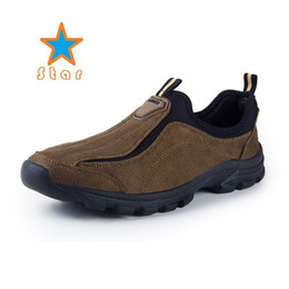 New Authentic Men's Outdoor Mountain Hiking Shoes Male Fashion Leisure Sports Shoes Hiking Sneakers KW-Z010