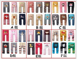 Wholesale 2015 The new baby leggings pants big PP pants for boys and girls children cotton johns
