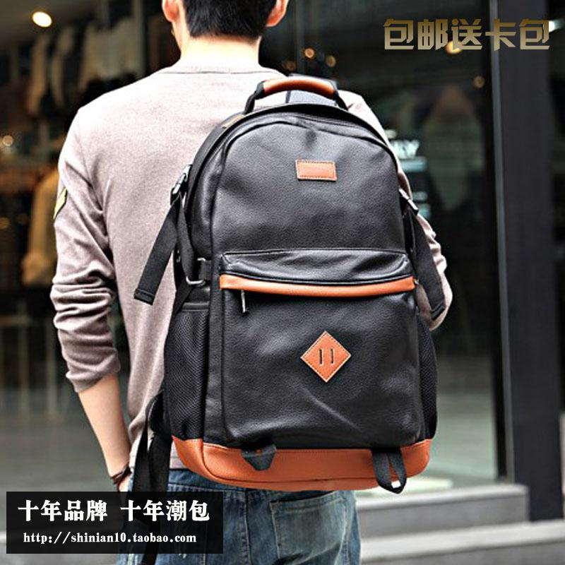 2015 Men Bags Color Block Backpack Travel Bag Male Leather ...