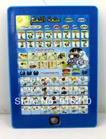 arabic alphabet words - Arabic English Alphabet learning machine Hot quran educational learning Children Islamic TOY Learn Dua Surah Quran Prayer Words