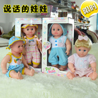 baby crying sounds - Hot Sale inch plastic cry and smile sound baby doll children s toys simulation baby early education toys