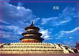 beijing china - World Souvenir Magnets Beijing Temple of Heaven Souvenirs Fridge Magnets SFM China Tourism Gift