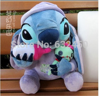 aquatic feed - cm new Lilo and stitch bottle feed scrump in pajamas plush stuffed baby toy children animal soft doll gift585