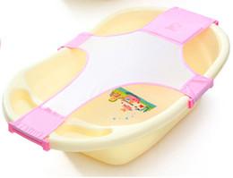 Wholesale 90 cm Baby Kids Bathing Bed Fashion Newborn Safety Baby Bath Shower Cradle Massage Ajustable Network Bathtub Bath Bed Rack