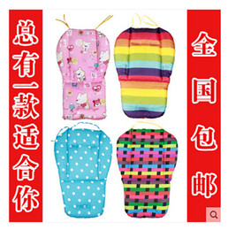 Wholesale Baby stroller comfortable cushion car umbrella cotton pad broadened general thickening baby pad