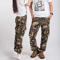Baggy Camo Pants For Women