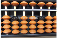 abacus simulation - Abacus with simulation Sunspots positioning beads abacus abacus calculation tool for mathematical education students beginners