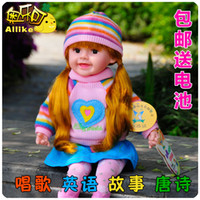 beautiful intelligent - Intelligent doll cloth doll toy doll gift girl baby like beautiful toys