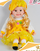 beautiful intelligent - Intelligent doll cloth doll toy doll gift girl baby like beautiful toys