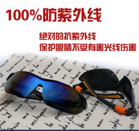 adjusting sunglasses - Colorful glasses legs can be adjusted Sunglasses New Fanshion Sport Parkour outdoor riding glasses Women men Brand Designer