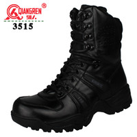 american army boots - Strongman genuine leather outdoor shoes series B Commando Army Men American military combat boots125