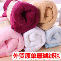 acrylic towel bars - super soft coral fleece baby blanket baby bath towel
