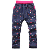 Wholesale Retail Girls pink spring fashion jeans sweet Children pants Children trousers jeans