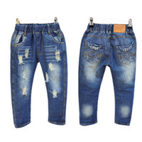 baby jogger blue - Brand Summer ripped children s jeans for girls kids joggers pants boy baby mother son outfits fashion Blue KD Y
