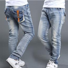Discount Designer Jeans For Baby Boys | 2017 Designer Jeans For ...