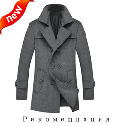 Discount Pea Coats Cheap | 2017 Cheap Pea Coats Men on Sale at ...