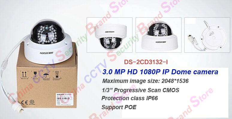 hikvision ds 2cd3132 i manual