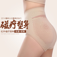 active magnetic - Shorts Women New Panties Girl Fashion Briefs Lady Underwear Sex Far Infrared Magnetic Therapy Fat Burning Slimming Pants