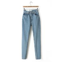 american apparel harem pant - 2015 New Summer Style Women Jeans american apparel high waist Harem Pants jeans vintage boyfriend jeans for women TB395