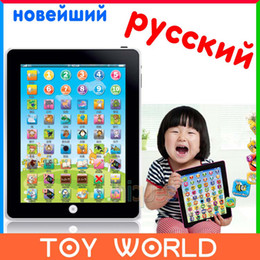 Wholesale Russian Language Toy Laptop Computer Children Tablet Y Pad Music Game Phone Educational Toy Notebook Learning Machine Best Gift