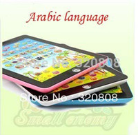 arabic alphabet sounds - Arabic Language toys Children Y Pad Learning Machine Toys Tablet Child Music Sound Learning Education Toy