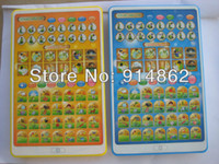 arabic education - 10pcs Ramadan gift Arabic and English language Education Toys Y pad english quran learning machine cost