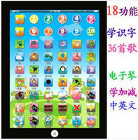 baby reading games - Apple iPad medium reading machine learning Zaojiao Tablet PC factory infant toys puzzle games