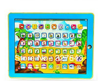 abc teach - Y PAD touching speech learning machine Russian ABC puzzle machine learning teaching children