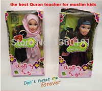 baby talk doll - Islamic gift for kids muslim talking doll with quran reading islamic toys with packing box