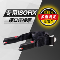 Wholesale Special child safety seat ISOFIX LATCH soft interface Child seat belt fixed connection Child Car Safety Seats