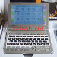 Wholesale BESTA CD English Chinese Electronic Translator Dictionary Speaking